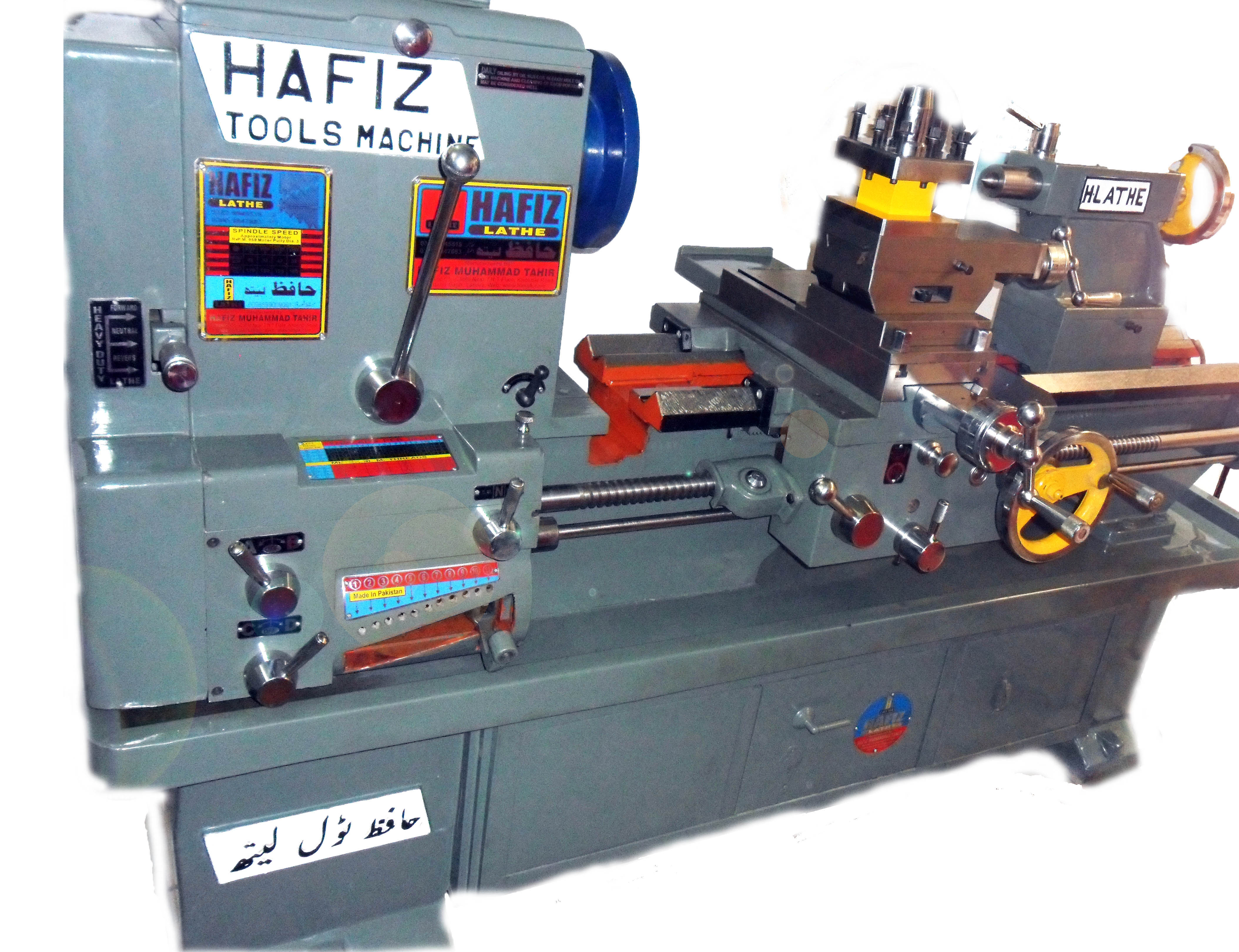 hafiz lathe machines pakistan. Black Bedroom Furniture Sets. Home Design Ideas